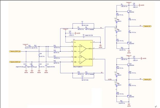 图6 激励信号的放大电路